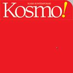 kosmo_logo2
